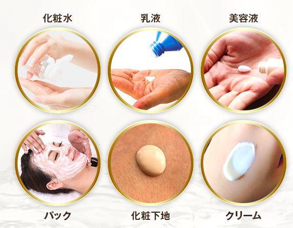 化粧水・美容液・乳液・クリーム・化粧下地・パック